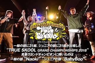 TRUE SKOOL GRAND CHAMPIONSHIPS 2018