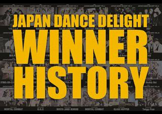 JAPAN DANCE DELIGHT WINNER HISTORY (VOL.1-VOL.24)